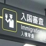 中国に海外出張で行く時に飛行機でノートPCを持ち運びできる?